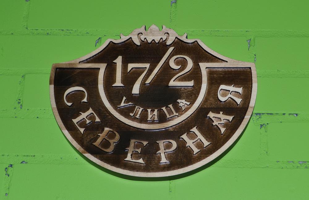 Изготовление печатей и штампов на заказ в Москве 96