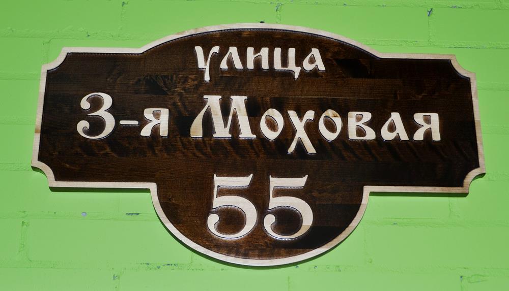 Изготовление печатей и штампов на заказ в Москве