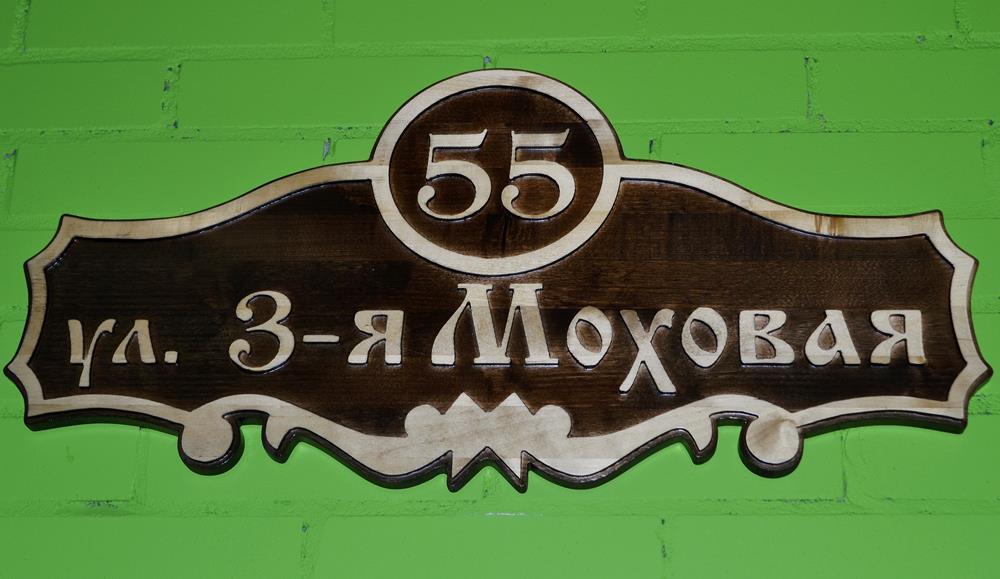 Изготовление печатей и штампов на заказ в Москве 5