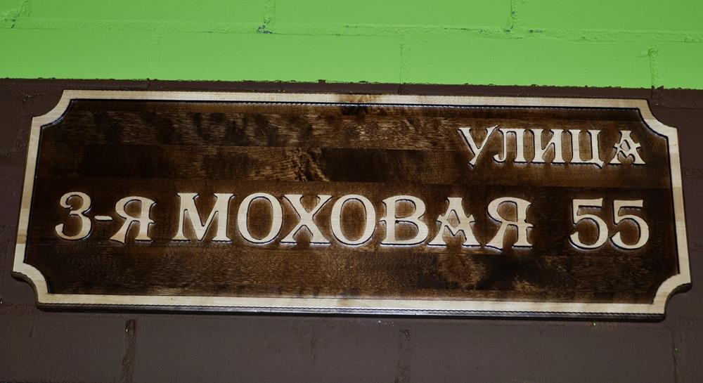 Изготовление печатей и штампов на заказ в Москве 47