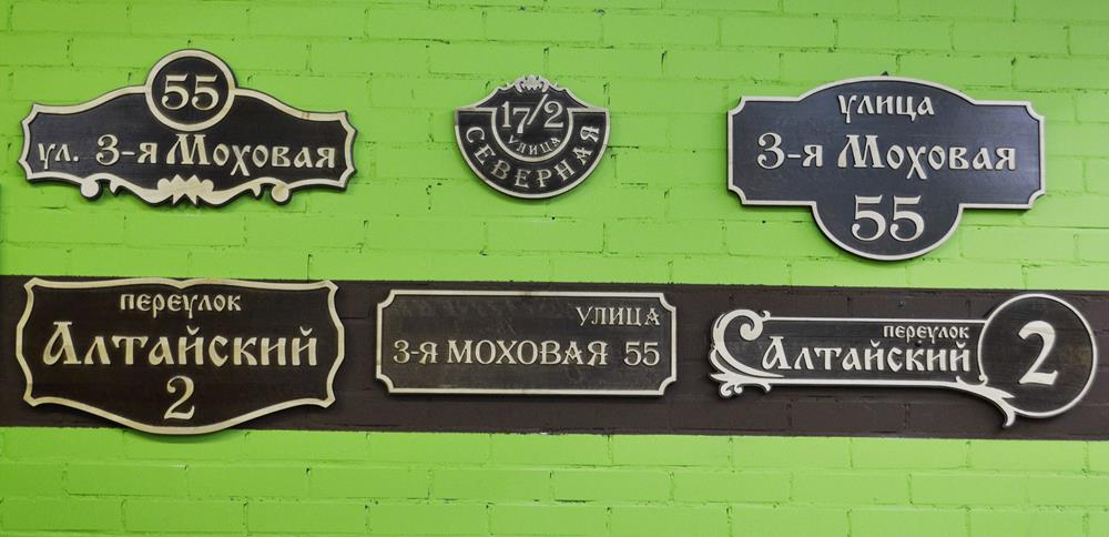 Изготовление печатей и штампов на заказ в Москве 28